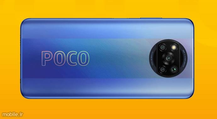گوشی موبایل شیائومی poco x3 pro گیگابایت 128 و 6 گیگابایت رم
